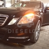Прокачка мышц для Mercedes Benz E250 CDI