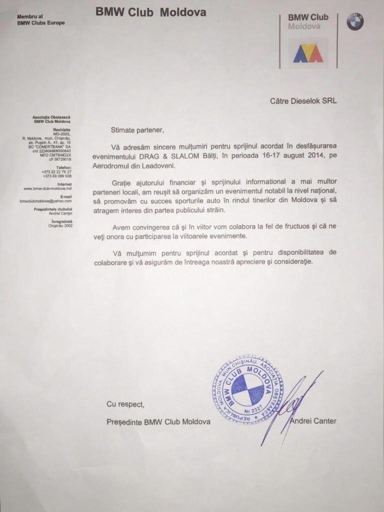 Благодарственное письмо от BMW Club Moldova для Dieselok за поддержку и спонсорство чемпионата Молдовы по автослалому и драг-рейсингу.