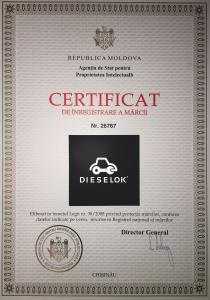 Сертификат о регистрации торговой марки Dieselok.