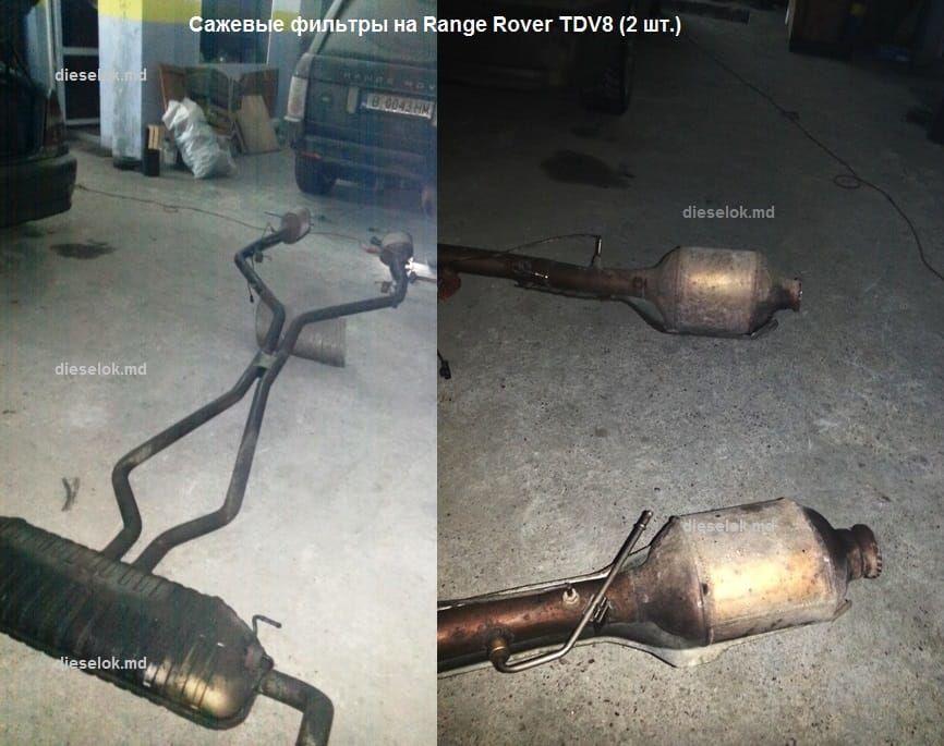 range-rover-dpf