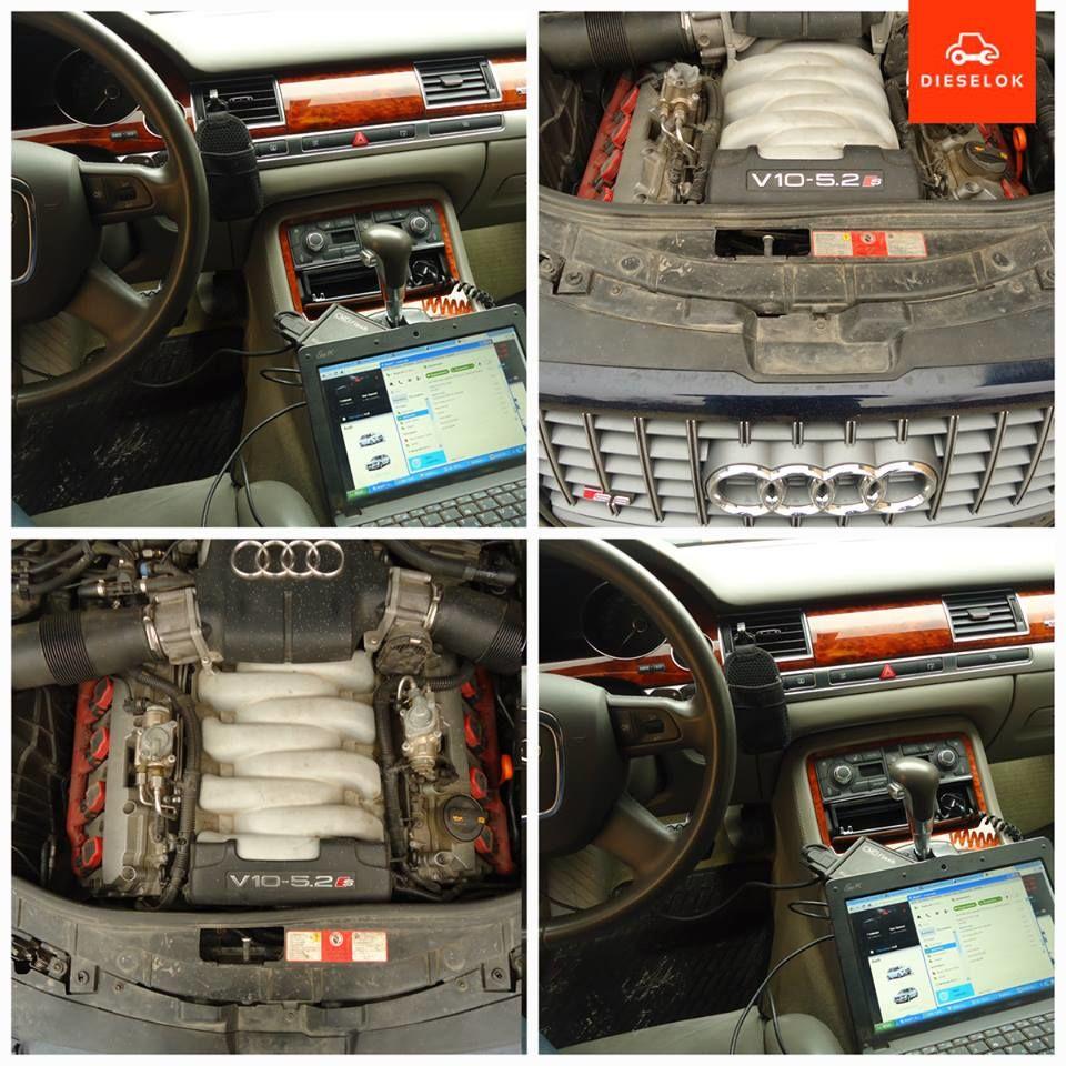 Чип-тюнинг AUDI S8, 5.2FSI, V10. (Нажать для просмотра работы)