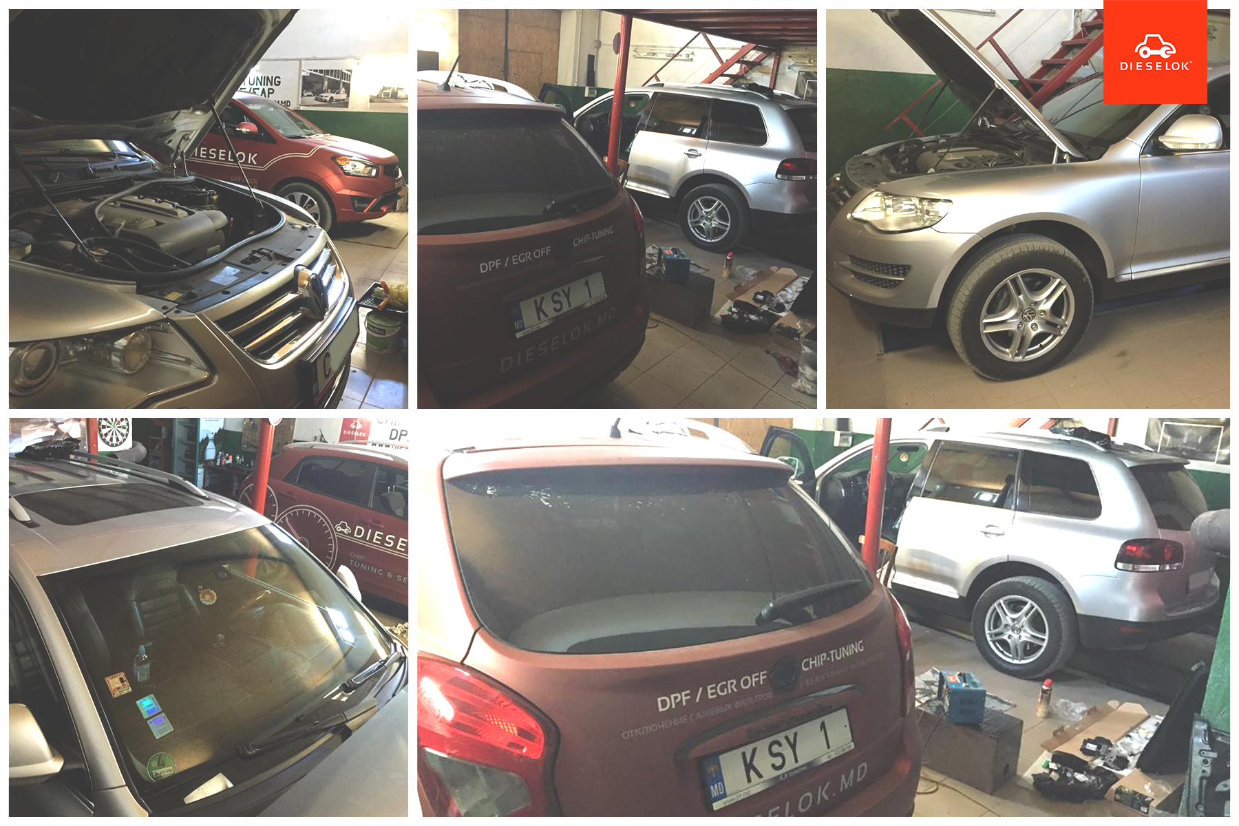 VW Touareg 2009 CHIP TUNING