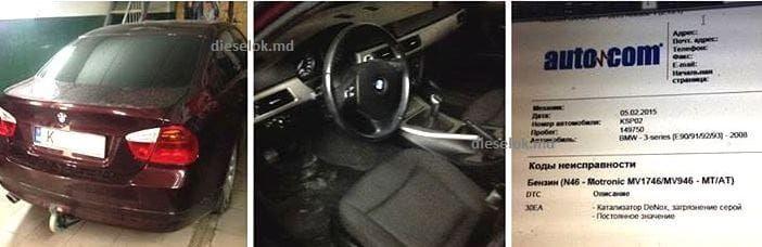 Удаление катализаторов/ отключение второго лямбдазонда BMW 320i. Прошивка Евро2 (Нажать для просмотра работы)