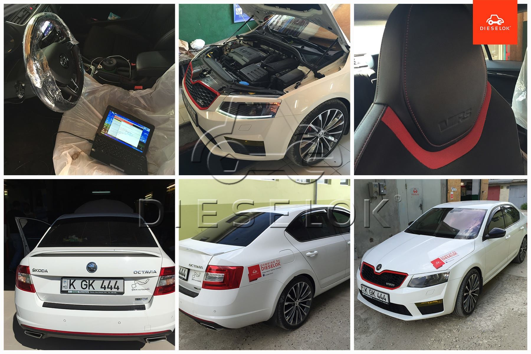 skoda octavia rs chip tuning