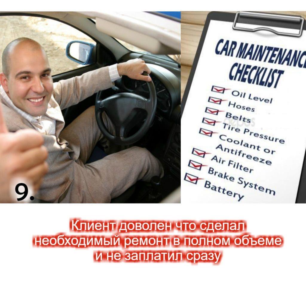 credit, dieselok, кредит, автосервис