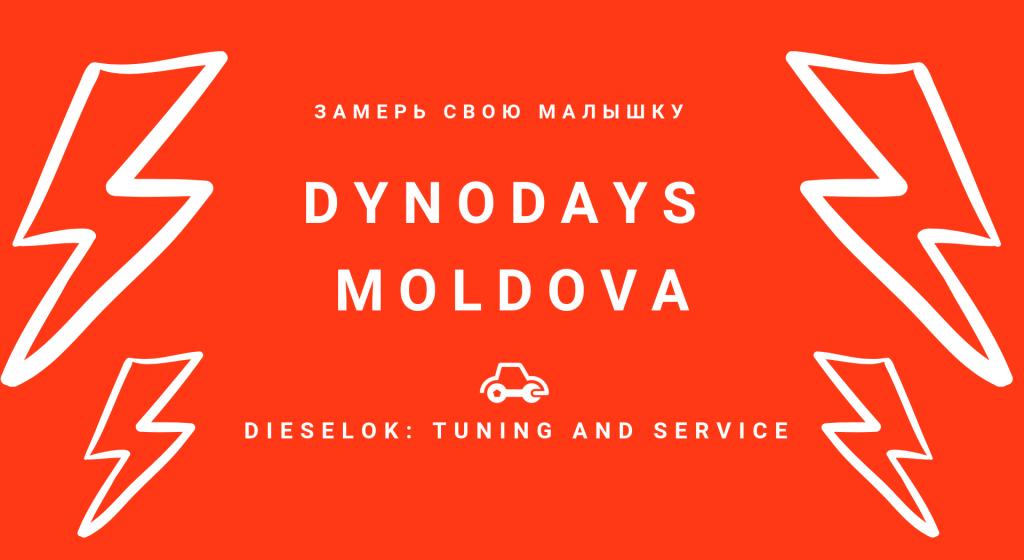 Замерь свою малышку в Dynodays